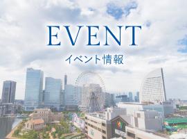 パンのフェス2020春 in 横浜赤レンガ