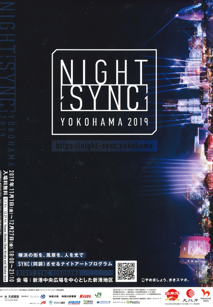 NIGHT SYNC YOKOHAMA2019